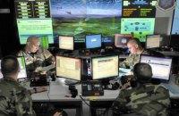 Ukraine inaugurates Cyber Threats Response Centre