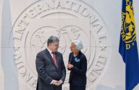 Ukraine pays IMF more than gets in 2017