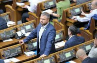 MP Bohdanets said in hospital after fight with far-rightists