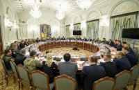 Poroshenko announces international audit of Ukroboronprom