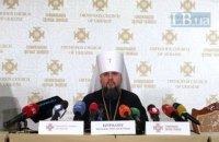 "Orthodox Church of Ukraine: ""Fear of disease should not cloud mind and conscience"""