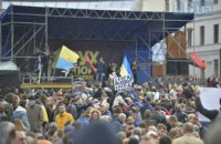 Protesters in Kyiv establish movement against capitulation