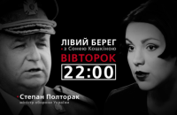 Sonya Koshkina's Left Bank show to host defence minister