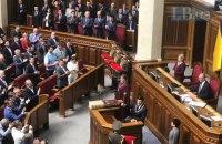 Zelenskyy names Donbas ceasefire as priority