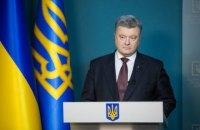 Poroshenko urges Privatbank clients to stay calm