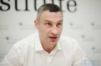 Klitschko says early election of Kyiv mayor possible