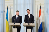 Ukrainian president to meet Dutch premier in October