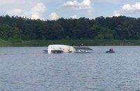 Plane makes emergency landing on Kyiv lake