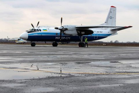 Uzhhorod airport back at work after three-year break