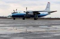 Uzhhorod airport back at work after three-year break