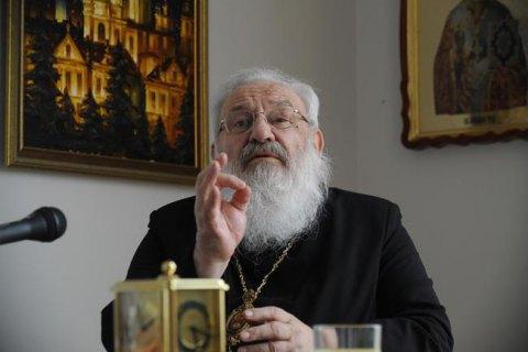 Ukrainian Greek-Catholic Church bishop dies
