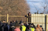 Activists clash with police in Odesa over park construction