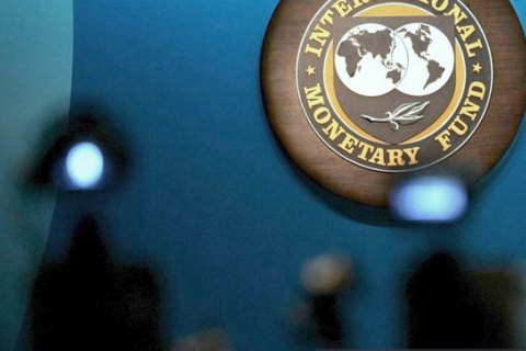 IMF mission to Ukraine postponed again