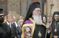 Ecumenical Patriarchate may consider Ukrainian issue in September