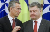 Ukraine initiated discussion on NATO Membership Action Plan