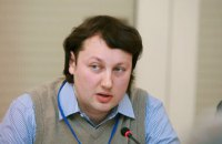 Another Donetsk activist goes off radar