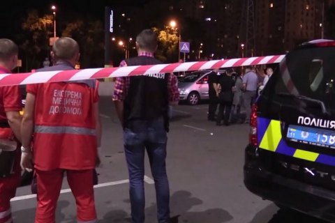 A Russian criminal killed in Kyiv