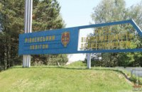 Soldier wounded by blast at Rivne training range