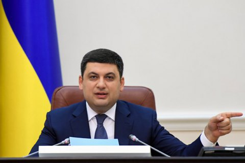 PM: Ukraine to become gas self-sufficient by 2020