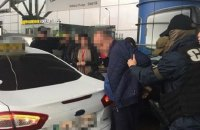 Body parts smugglers detained in Kyiv