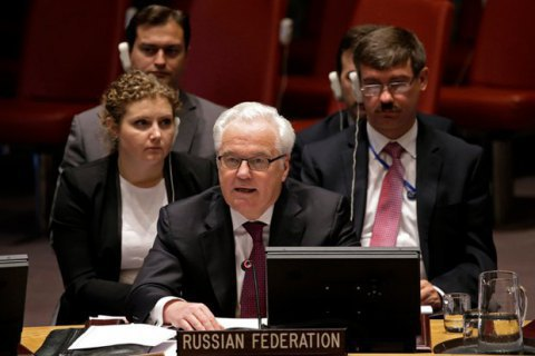 Russia blocks UN Security Council resolutions, says Ukraine envoy