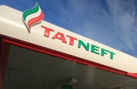 London court scraps Tatneft's claim to Ukrainian tycoons