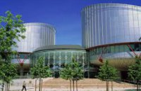 ECHR has almost 4,000 pending cases on Crimea, Donbas