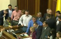 MPs brawl over Donbas bill
