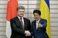 Japan gives Ukraine 13.6m dollars to rebuild Donbas
