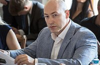 Media figure steps down as Kyiv city councillor