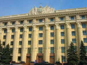 Kharkiv beats Ukraine's regions at socio-economic development