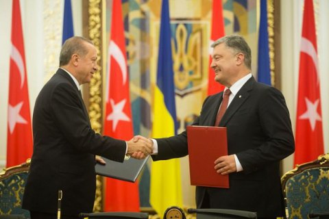 Ukraine, Turkey sign cooperation deals