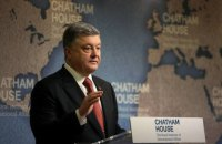 Poroshenko: Russia does not need peace. It needs control