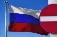 Four countries join EU sanctions on Russia over Ukraine