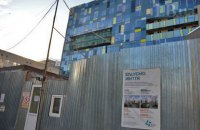 Cabinet OKs new construction project for national children's hospital