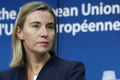 EU foreign policy chief praises Ukraine's reform efforts