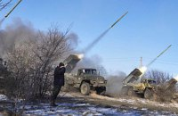 Militants use Grads in Mariupol sector