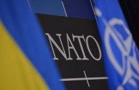 Ukraine applies for NATO Enhanced Opportunities programme