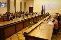 Cabinet members waive bonuses by year end