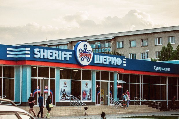 Sherif supermarket in Kamenka, Dniester region