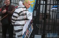 """Putin's trial"" staged outside Russian embassy in Kyiv"