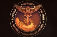 "Ukrainian Defence Ministry: FSB allegations ""red herring"""