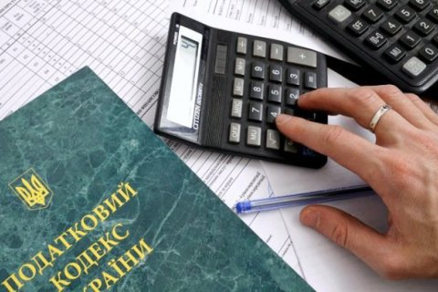 MPs, experts to discuss business deregulation in Ukraine