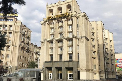 Several repatriates flee from quarantine hotel in Kyiv