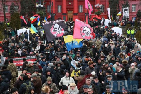 Saakashvili supporters rally in Kyiv