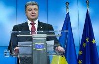 "Poroshenko: visa liberalisation ""giant step"" towards Europe"