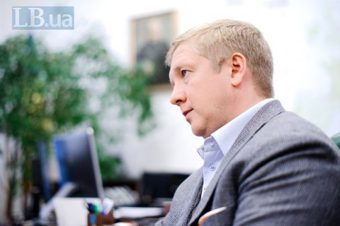 Naftogaz CEO scoffs at Russia's request to drop lawsuits