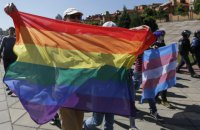 Kyiv LGBT pride parade details announced