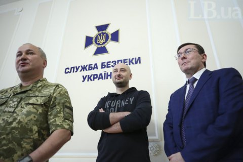 """Babchenko's """"faked"""" murder casts light on more potential victims – prosecutor"""