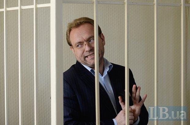 Vasyl Volga